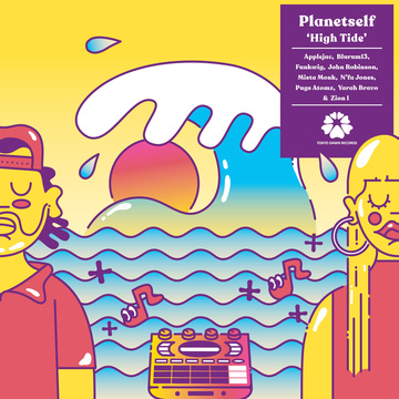 Planetself – High Tide